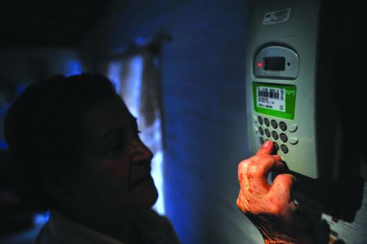 Atención¡ Por Actualización Informática, Epm Interrumpirá Recargas De Agua Y Energía Prepago.