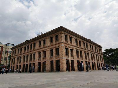 El Edificio Vásquez Es El Nuevo Espacio Para El Sector Artístico Y Cultural De La Ciudad